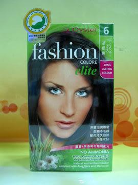 華世~歐絲特植物性染髮劑6號~深褐色 Daek Blond