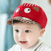 韓版嬰兒帽子春秋新生兒鴨舌帽3-6-24個月男女寶寶帽子棒球帽秋冬