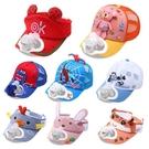 夏季兒童充電風扇帽子男童卡通沙灘防曬遮陽女童戶外空頂圓頂網帽 快速出貨