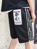 短褲男士五分褲寬鬆休閒褲夏季褲子運動七分韓版潮流港風原宿夏天