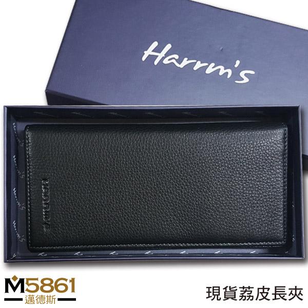 【Harrms】男皮夾 長夾 荔紋牛皮 拉鏈層 多卡夾 多鈔層 品牌盒裝/黑色