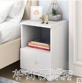 簡易床頭櫃 簡約現代北歐床頭收納櫃 迷你床邊小櫃子igo 茱莉亞嚴選