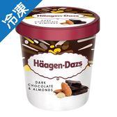 哈根達斯 冰淇淋品脫 黑巧克力脆杏仁 473ml【愛買冷凍】