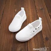 休閒鞋 童鞋男童女童小白鞋兒童一腳蹬懶人鞋【小天使】