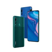 HUAWEI Y9 Prime 2019 升降式鏡頭手機~送滿版玻璃貼+空壓殼+X7000mAh行動電源