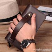 新款男士手拿包商務軟皮大容量手包男包長款雙拉錬手抓包手機錢夾 美芭