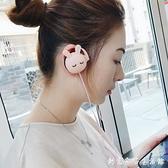 新款可愛卡通有線掛耳式耳機兒童款女生適用OPPO華為vivo蘋果小米 創意家居