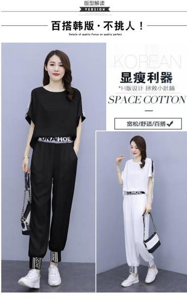 套裝 兩件套9880短袖運動休閑時尚套裝洋大碼減齡兩件MC057 韓依紡