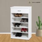 【米朵Miduo】2.1尺開棚一抽塑鋼鞋櫃 開放式防水塑鋼鞋櫃