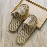 新款男女情侶拖鞋夏季竹藤涼拖鞋木地板室用草席拖鞋防滑居家拖鞋【快速出貨八折優惠】
