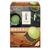 健司X利抹茶巧克力法蘭酥126g【愛買】