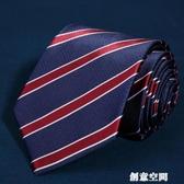 克雷司登商務職業正裝男士領帶銀行工作條紋韓版純色新郎結婚領帶 創意空間