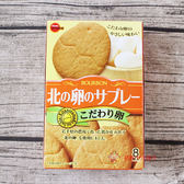 北日本_北之卵雞蛋餅96g【0216零食團購】4901360329335