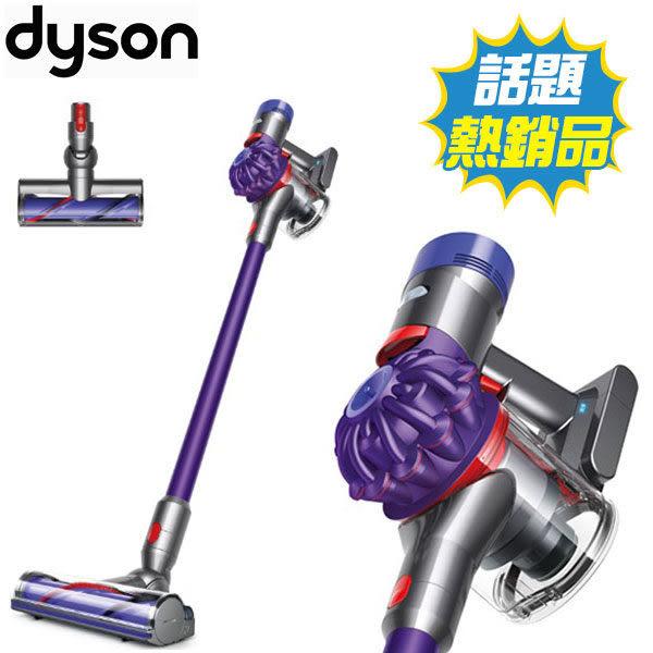 【超殺主打】Dyson V7 Motorhead SV11 手持無線吸塵器 紫【恆隆行 公司貨 兩年保固】