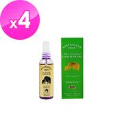 【澳洲G&M】綿羊油生物滋潤精油含維他命E(125ml/瓶-4入組)