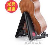 吉他架子立式支架吉他架家用落地通用款琴架吉他支架地架尤克里里  麥琪精品屋