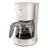 咖啡機家用滴漏式全自動小型煮咖啡壺