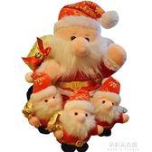 聖誕玩偶 聖誕節禮物聖誕老人毛絨玩具玩偶小公仔聖誕樹禮品創意可愛布娃娃  朵拉朵衣櫥