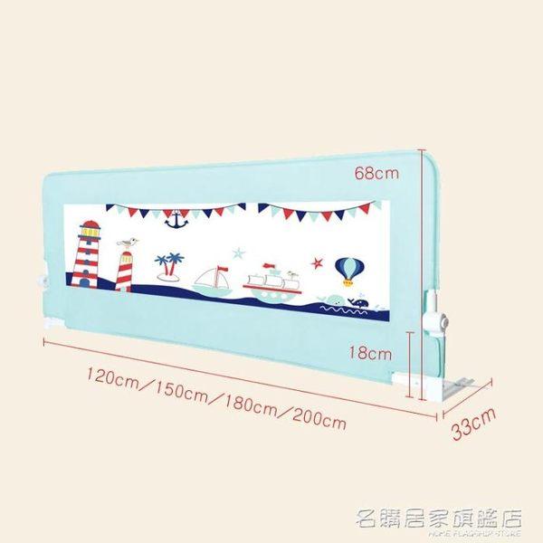 嬰寶樂嬰兒童床護欄1.8米床欄床擋板寶寶防摔床欄桿2米大床圍欄