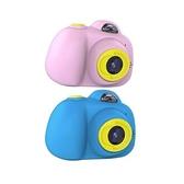 【免運+3期零利率】全新 YT-07XW 雙鏡頭兒童相機 停課不停學/視訊/1080P錄影/可愛相框/多種濾鏡