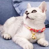 日本招財貓和風項圈貓咪鈴鐺項圈可愛飾品