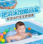 充氣泳池 艾高寶寶游泳桶充氣小孩幼兒家用兒童洗澡桶加厚bb室內嬰兒游泳池T 1色