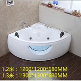 雙人壓克力浴缸沖浪按摩三角形浴盆池1.1/1.2/1.3/1.4/1.5/1.6米