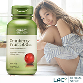 【LAC利維喜】GNC健安喜 蔓越莓膠囊100顆(私密呵護/拒當悶騷貨)