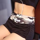Topwise 跑步手機腰包戶外運動健身 彈力腰帶 馬拉鬆專用 英雄聯盟