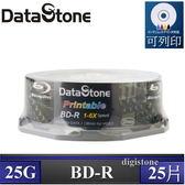 ◆全館免運費◆DataStone 超A+ 藍光 Blu-ray 6X BD-R 25GB 珍珠白滿版可印片(支援CPRM/BS) 25P布丁桶X1