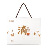 農純鄉 常溫滴雞精 (50g/8包/單盒)【杏一】