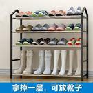 門口空間學生宿舍多層簡易鞋架經濟型家用家里人多功能igo  酷男精品館