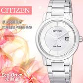 【公司貨5年延長保固】CITIZEN EW1560-57A 光動能女錶