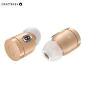 《crazybaby》crazybaby Nano 1S 真無線耳機-金(二代)