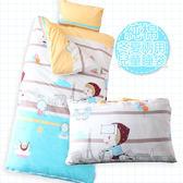 【R.Q.POLO】純棉兒童睡袋-城市女孩(冬夏兩用鋪棉書包睡袋 4.5X5尺)