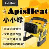 ▼激安殿堂▼[Lasko 美國]ApisHeat小小蜂 陶瓷電暖器 5919TW