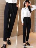 韓版寬管哈倫褲女西裝九分褲子薄款寬鬆直筒夏季新款春款工裝 奇妙商鋪