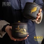 陶瓷茶葉罐家用儲物罐景泰藍茶倉密封存茶罐【輕奢時代】