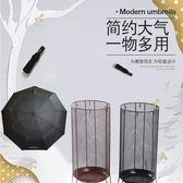 雨傘架 雨傘桶家用 歐式鐵藝創意酒店大堂落地式放雨傘的架子 居家收納桶【快速出貨】