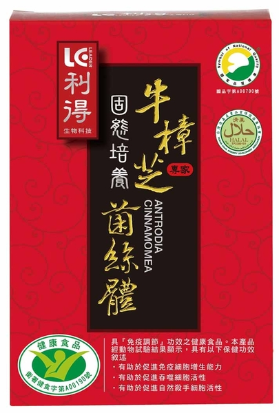 牛樟專家-利得牛樟芝固態培養菌絲體膠囊(30粒)