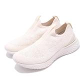【六折特賣】Nike 慢跑鞋 Wmns Epic Phantom React Flyknit 米白 白 藍 無鞋帶 女鞋 運動鞋【ACS】 BV0415-200