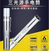鐳射筆 USB迷你可充電強光小手電筒led激光驗鈔燈激光手電紅外線教鞭 港仔社會