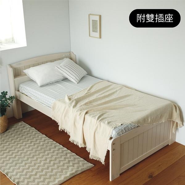 DIY 簡約木質單人床架/附插座/排骨床架/矢川/2色/H&D東稻家居