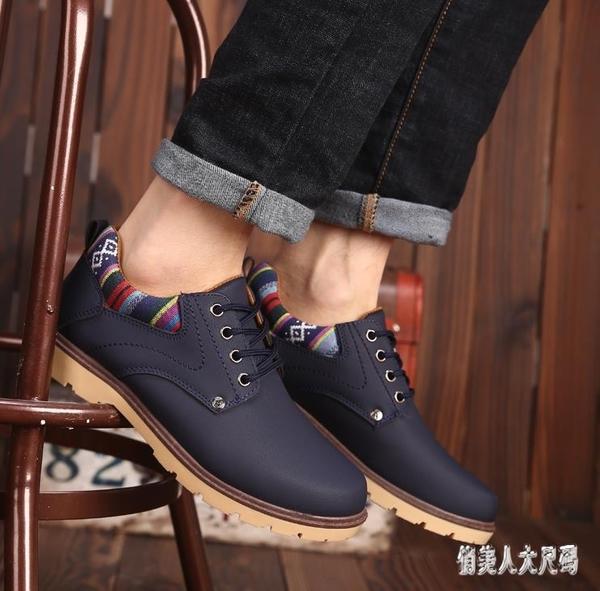 英倫風休閒皮鞋防滑耐磨鞋男士防水鞋子潮流男鞋WL2565【俏美人大尺碼】