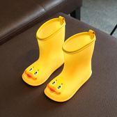兒童雨鞋男童幼兒輕便小童防滑水靴雨靴女小孩膠鞋1-3歲寶寶水鞋