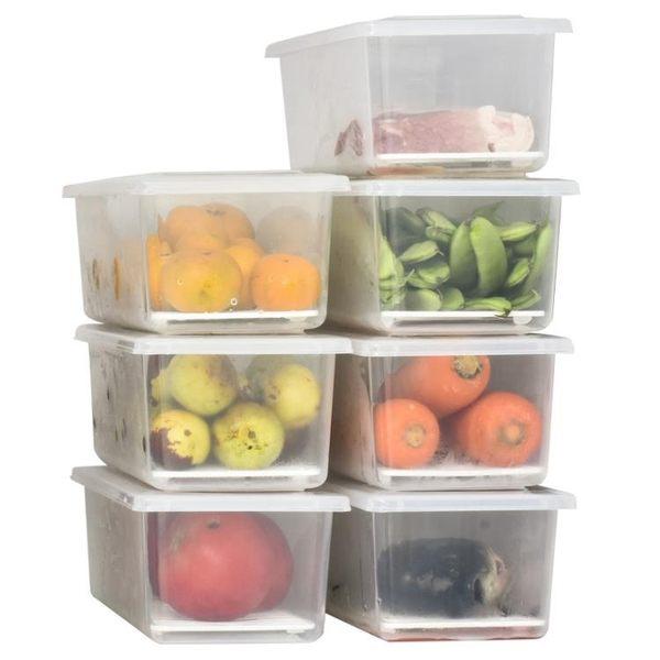 4個裝廚房分類瀝水保鮮盒塑料冰箱冷藏冷凍儲藏盒食物收納盒神器 智聯igo
