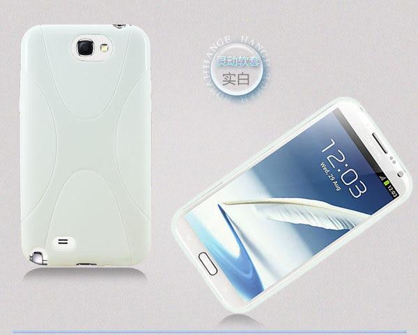 note 2 免運  三星Note 2 N7100 矽膠套 X清水套 手機保護殼軟套