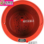 家用泡腳桶塑料三層加厚無電恒溫加熱洗腳桶加高按摩足浴盆木桶蓋   古梵希igo