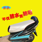 雅馬哈摩托車坐墊套防水防曬皮革雅迪愛瑪電動車座墊套踏板車座套