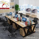 辦公桌 職員辦公桌4人位桌椅組合四臺電腦26人屏風卡位簡約現代 全館免運 igo